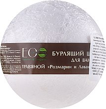 """Parfumuri și produse cosmetice Bile efervescente pentru baie """"Rozmarin și levănțică"""" - ECO Laboratorie Herbal Bomb"""