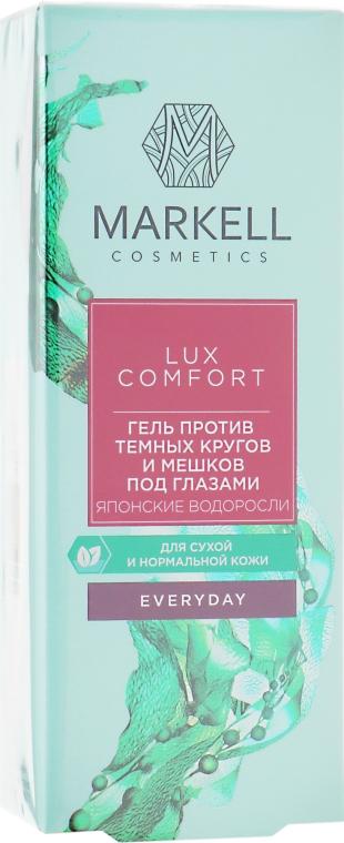 """Gel împotriva cercurilor întunecate din jurul ochilor """"Alge japoneze"""" - Markell Cosmetics Lux-Comfort"""