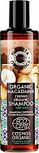 Parfumuri și produse cosmetice Șampon pentru păr strălucitor - Planeta Organica Organic Macadamia Natural Hair Shampoo