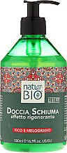 Parfumuri și produse cosmetice Gel de duș - Renee Blanche Natur Green Bio