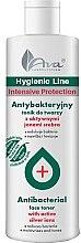 Parfumuri și produse cosmetice Tonic antibacterian pentru față - Ava Laboratorium Hygienic Line Face Toner