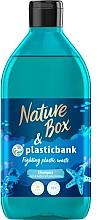Parfumuri și produse cosmetice Șampon hidratant - Nature Box Plastic Bank Shampoo