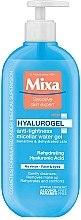 Parfumuri și produse cosmetice Gel micelar pentru pielea foarte uscată - Mixa Hyalurogel Micellar Gel For Sensitive Very Dry Skin