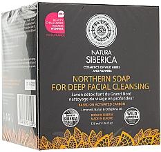 Parfumuri și produse cosmetice Săpun detoxifiant pentru curățarea profundă a tenului - Natura Siberica