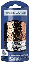 Parfumuri și produse cosmetice Difuzor aromatic, electric - Yankee Candle Scent Plug Diffuser Hammered Copper