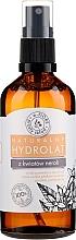 Parfumuri și produse cosmetice Hidrolat de neroli - E-Fiore Hydrolat