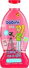 Parfumuri și produse cosmetice Gel de duș, pentru copii - Bobini