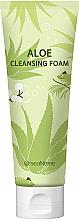 Parfumuri și produse cosmetice Spumă de curățare pentru față, cu extract de aloe - SeaNtree Aloe Cleansing Foam