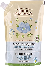 "Parfumuri și produse cosmetice Săpun lichid ""Mușețel și In"" - Green Pharmacy (doypack)"