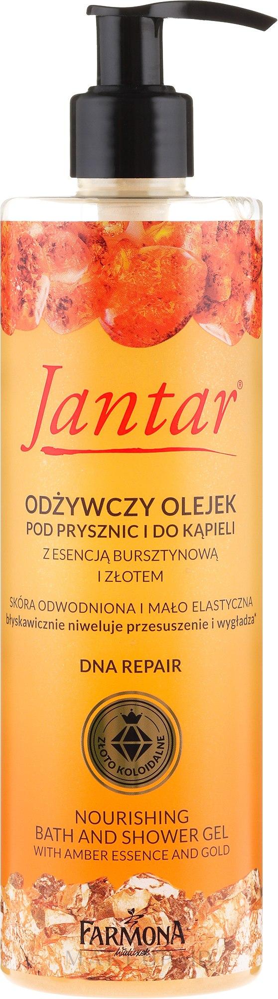 Питательное масло для душа и ванны - Farmona Jantar DNA Repair — фото 400 ml