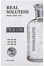 Parfumuri și produse cosmetice Mască de față - Missha Real Solution Tencel Sheet Mask Pure Whitening