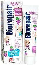 """Духи, Парфюмерия, косметика Зубная паста """"Веселый мышонок"""", виноград - Biorepair Kids Milk Teeth"""