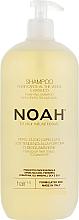 Parfumuri și produse cosmetice Șampon cu ceai verde și busuioc - Noah