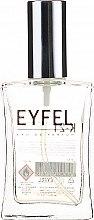 Parfumuri și produse cosmetice Eyfel Perfume K-21 - Apă de toaletă