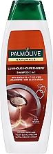 Parfumuri și produse cosmetice Șampon de păr - Palmolive Naturals Luminous Nourishment Shampoo 2 in 1