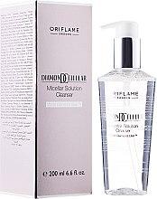 Parfumuri și produse cosmetice Loțiune micelară pentru curățare - Oriflame Diamond Cellular Micellar Solution Cleanser