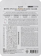 Укрепляющая маска-перчатки для рук - Petitfee&Koelf Rose Petal Satin Hand Mask — фото N2