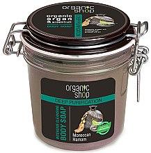 Parfumuri și produse cosmetice Săpun pentru corp - Organic Shop Detox Black Body Soap