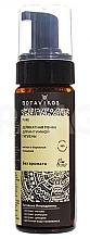 Parfumuri și produse cosmetice Spumă delicată pentru igienă intimă - Botavikos Pure Mousse For Intimate Hygiene