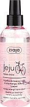 Parfumuri și produse cosmetice Loțiune-spray pentru față - Ziaja Jeju