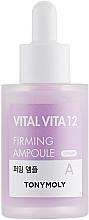 Parfumuri și produse cosmetice Esență în fiole cu vitamina A pentru fermitatea tenului - Tony Moly Vital Vita 12 Firming Ampoule