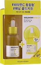 Parfumuri și produse cosmetice Set - Holika Holika Gold Kiwi Vita C+ Brightening Serum Special Set (ser/45ml + ser/23ml + pad/5pcs)