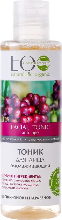 """Tonic pentru față """"De reintinerire"""" - ECO Laboratorie Facial Tonic"""