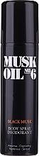 Parfumuri și produse cosmetice Gosh Muck Oil No.6 Black Musk - Deodorant spray
