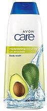 Parfumuri și produse cosmetice Gel de duș - Avon Care Body Wash With Avocado