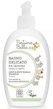 """Parfumuri și produse cosmetice Spumă și șampon 2în1 pentru copii """"Fără lacrimi"""" - Naturabella Kids Foam and Shampoo"""