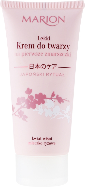 Cremă de față împotriva primelor riduri - Marion Japanese Ritual Light Face Cream for First Wrinkles