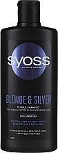 Parfumuri și produse cosmetice Șampon pentru păr deschis, alb și gri - Syoss Blond & Silver Purple Shampoo For Highlighted, Blonde & Grey Hair