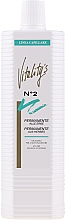 Parfumuri și produse cosmetice Soluție cu ierburi pentru ondulare chimică - Vitality's Capillare Permanente Aux Herbes №2
