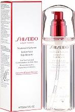 Parfumuri și produse cosmetice Loțiune pentru față - Shiseido Treatment Softener