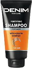 Parfumuri și produse cosmetice Șampon pentru păr subțire - Denim Keratin Complex Shampoo