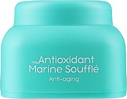 "Суфле для лица против морщин ""Антиоксидант"" - Nacomi Rejuvenating&Anti-aging Cream — фото N1"