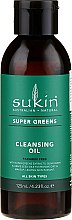 Parfumuri și produse cosmetice Ulei pentru înlăturarea machiajului - Sukin Super Greens Cleansing Oil