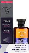 Parfumuri și produse cosmetice Set - Apivita Set (shm/250ml + lotion/150ml)