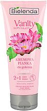 "Parfumuri și produse cosmetice Cremă-Spumă pentru ras ""Lotus"" - Bielenda Vanity Soft Touch Lotos"