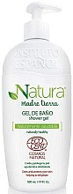 Parfumuri și produse cosmetice Gel de duș - Instituto Espanol Natura Madre Tierra Shower Gel