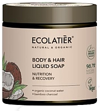 """Parfumuri și produse cosmetice Săpun pentru corp și păr """"Nutriție și recuperare"""" - Ecolatier Organic Coconut Body & Hair Liquid Soap"""