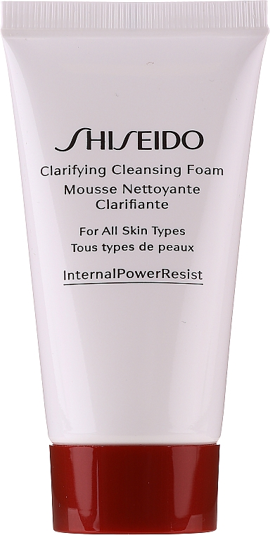 Set - Shiseido Ultimune (conc/50ml + foam/15ml + softner/30ml + conc/3ml) — Imagine N4