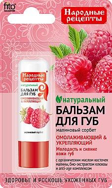 """Balsam de buze """"Zmeură"""" - FitoKosmetik Rețete culinare tradiționale"""