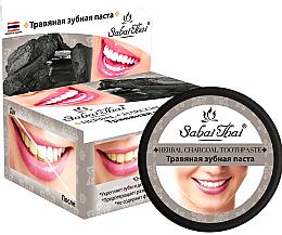 Parfumuri și produse cosmetice Pastă cu cărbune pentru dinți - Sabai Thai Herbal Charcoal Toothpaste