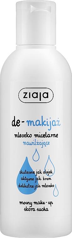 Увлажняющее мицеллярное молоко для снятия макияжа - Ziaja Micellar Lotion — фото N1