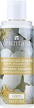 Parfumuri și produse cosmetice Șampon pentru părul subțire - Orientana Ayurvedic Shampoo Jasmine & Almond