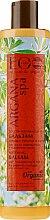"""Parfumuri și produse cosmetice Balsam regenerator """"Nutriție profundă și strălucire"""" - ECO Laboratorie Argana SPA Balsam"""