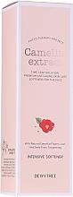 Parfumuri și produse cosmetice Emulsie hidratantă cu efect de înmuiere și de netezire - Dewytree Phyto Therapy Camellia Intensive Softener