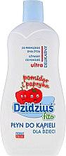 """Parfumuri și produse cosmetice Spumă de baie """"Tomate și paprika"""" - Dzidzius Fito"""