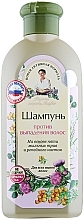 Parfumuri și produse cosmetice Șampon împotriva căderii părului - Rețetele bunicii Agafia